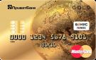 Карта GOLD приватбанк