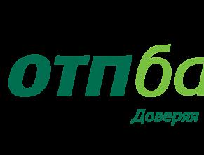Кредит от ОТП банк в Киеве