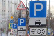 Парковщики блокируют счета в Киеве