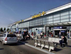 "терминал F, Международный аэропорт ""Борисполь"""