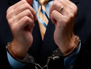 Арест коррупционера в Киеве